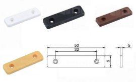 Csúszótalp csavarozható 238 (különböző színekben) tipli lábazathoz